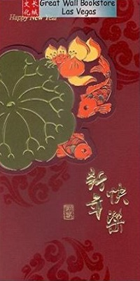 2016 Year of the Monkey Chinese Lunar New Year Greeting Cards With Envelopes