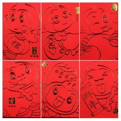 AUCH 36 Pieces Chinese Red Envelopes For 2016 Year Of The Monkey