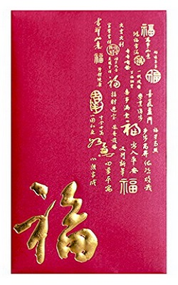 2017 year of the rooster chinese lunar new year greeting 2017 year of the rooster chinese lunar new year greeting cards with envelopes pack m4hsunfo