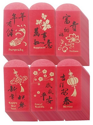 Chinese New Year Red Envelopes – Chinese Red Packets Hong Bao Envelopes
