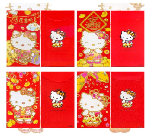Chinese Red Hello Kitty Packets With Envelopes