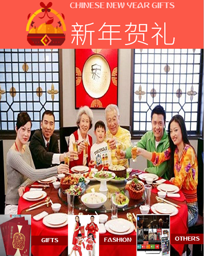 Chinese New Year Gifts E-Magazine Cover
