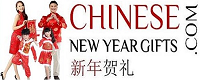 Chinese New Year Gifts Header