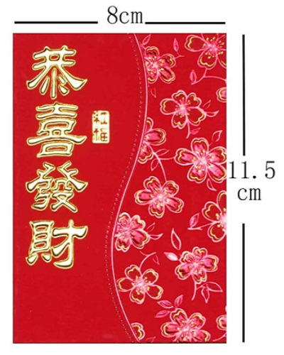Chinese Red Packets With Golden And Embossed Patterns