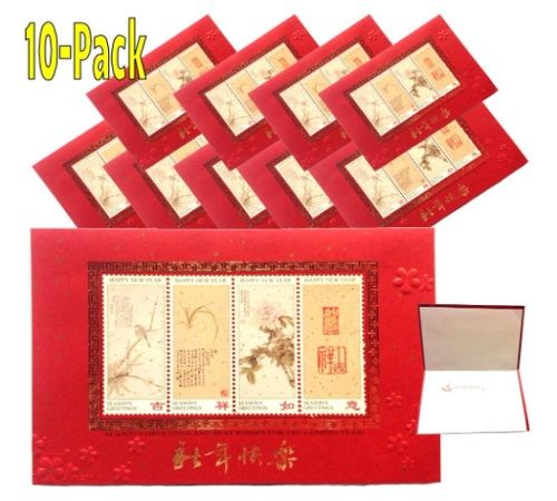 Flower Stamp 2018 Chinese New Year Card Year Of The Dog